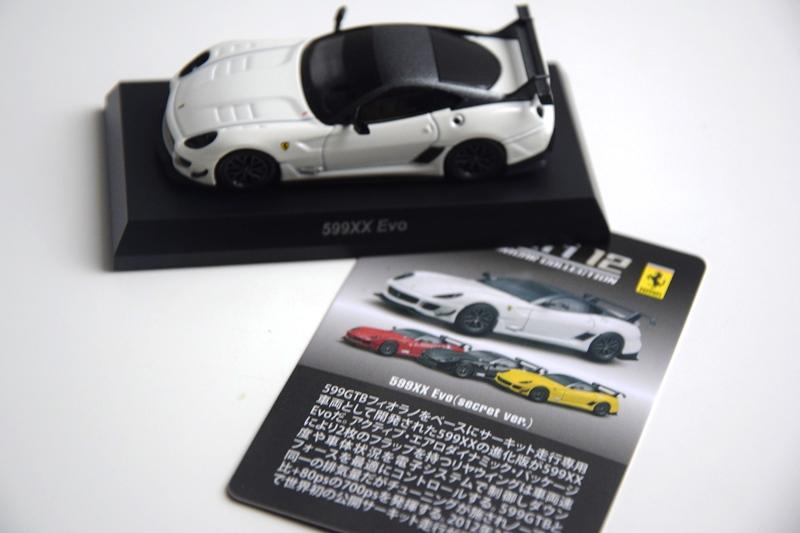 Ferrari_Kyosho12_64_14.JPG