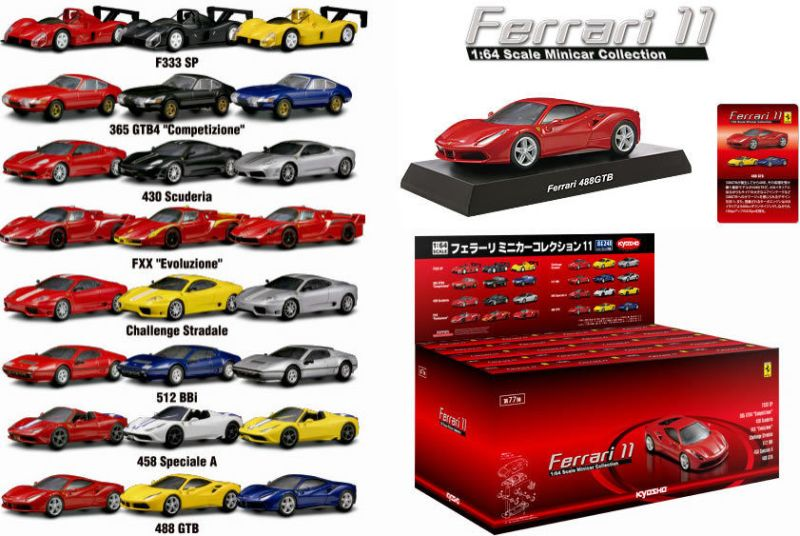 Ferrari_Kyosho_Collection_11_00.JPG