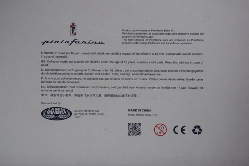 Ferrari_Modulo_02.JPG